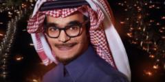 رابط حجز تذاكر حفل رابح صقر في أوايسس الرياض وأسعار التذاكر