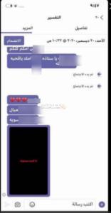 قاذف المعلمات عبداله