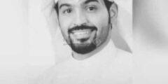 قصة قتل عبدالله عبدالعال الخليفة كاملة ومفاجأة صادمة حول هوية المتهم