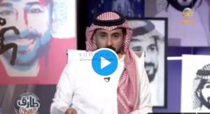 طارق الحربي يجلد حسين عبدالغني