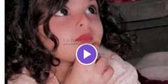 الطفلة قاقي تشعل تويتر بعد رفض أبو قاقي نشر صورها على سناب محمد البشيري