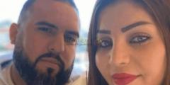 حقائق صادمة في قضية زينة كنجو وزوجها القاتل