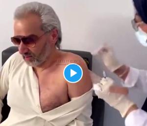 الوليد بن طلال يمازح ممرضة