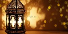 امساكية رمضان 1442 السعودية جميع المدن