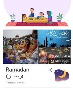 تهنئة رمضان 2021 ورسائل تهنئة بقدوم شهر رمضان وتهنئة رسمية بمناسبة شهر رمضان 1442