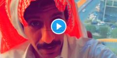 رعش يخطب لجين عمران مقابل ناطحة سحاب