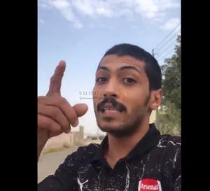 شاب سعودي يشكو ظلم والده
