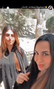 هند القحطاني تعود للحجاب