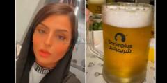 بدور البراهيم تروج لشرب البيرة وتشجع الفتيات على ذلك