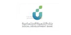 شروط حصول النساء على تمويل من بنك التنمية الاجتماعية وهذه خطوات التقديم