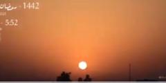 شمس ليلة القدر ٣٠ رمضان ١٤٤٢ في الامارات والسعودية والاردن ومصر تكشف متى كانت ليلة القدر في ٢٠٢١