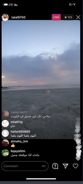 شمس ليلة 20 رمضان 2021 ليلة القدر 1442