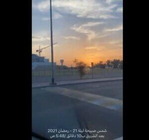 شمس ليلة 21 رمضان 2021