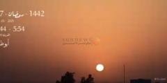 شمس ليلة القدر 27 رمضان 1442-2021 هل ظهرت علامة الشمس بدون شعاع؟