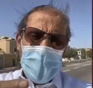 بائعة الخضار في السعودية