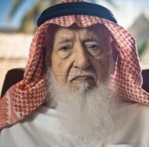 وفاة الشيخ عبدالله السبيعي