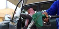 أرامكو تعلن أسعار البنزين الجديدة في السعودية يونيو 2021