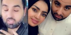 حادث مشعل وأميرة بالفيديو.. حقيقة حادث أميرة الناصر وزوجها