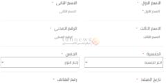 رابط التسجيل في منصة إمكان الالكترونية لتقديم دورات التدريب عن بُعد