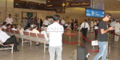 البحث عن طفلة مطار الدمام.. قصة طفلة مطار الدمام