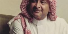 كلمات أغنية ابكتب له عبدالمجيد عبدالله مكتوبة وكاملة