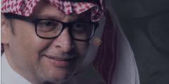 كلمات أغنية اعتذر لك عبدالمجيد عبدالله مكتوبة وكاملة
