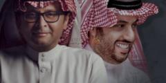 كلمات أغنية لا تعاتب عبدالمجيد عبدالله مكتوبة وكاملة