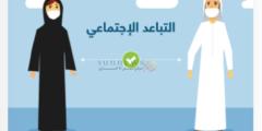 منع المواطنين الكويتيين فوق 75 عاماً من السفر لهذا السبب