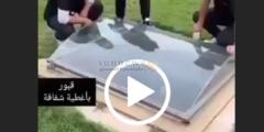 بالفيديو قبور شفافة تمكن الأشخاص من رؤية أحبائهم في القبور
